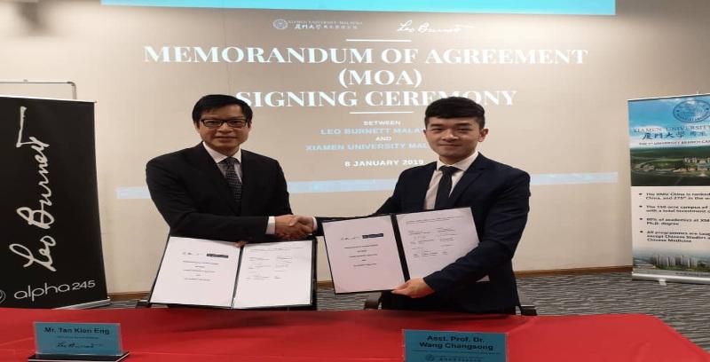 LB Malaysia, Universiti Xiamen Malaysia meterai perikatan strategik