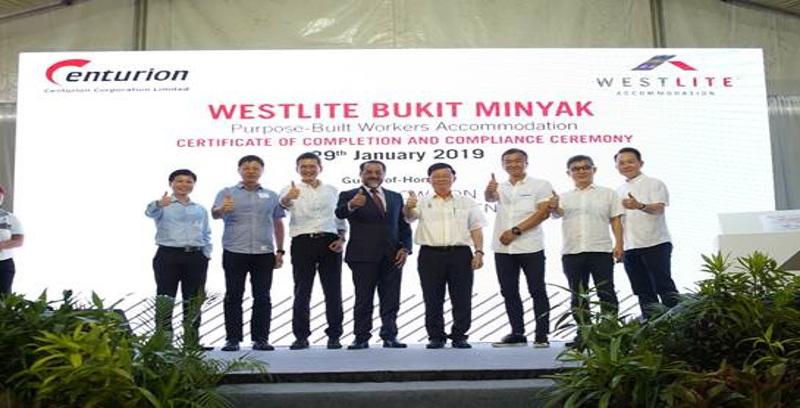 Projek pertama dibangunkan Centurion di Pulau Pinang kini dibuka