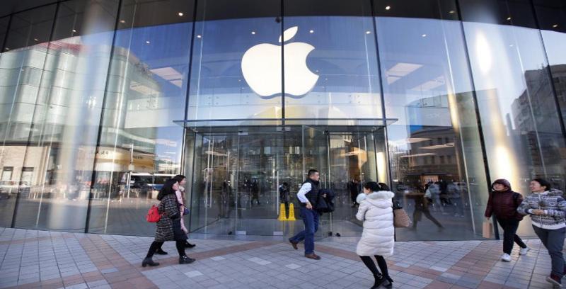 Apple Inc bakal perkenal perkhidmatan baharu