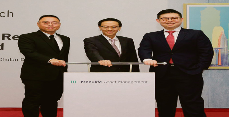 MAMSB lancar Manulife Asia Total Return Bond Fund