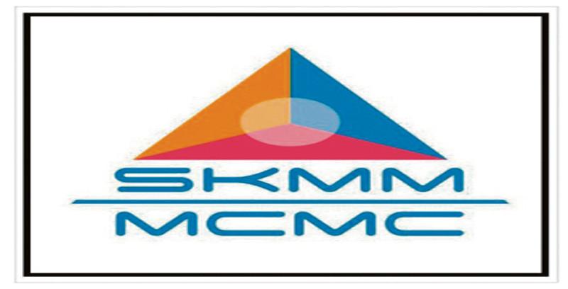 SKMM terima banyak aduan telekomunikasi