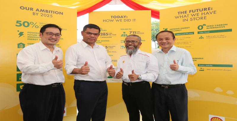 Shell syarikat pertama dalam industri