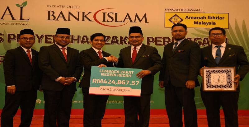 Bank Islam bantu perkasa usahawan wanita