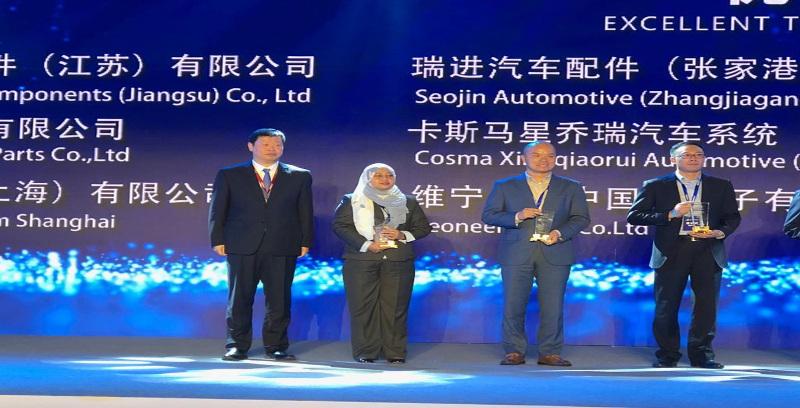 PHN Industry terima anugerah utama