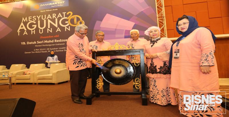 Bank Rakyat pelbagaikan kemudahan pembiayaan