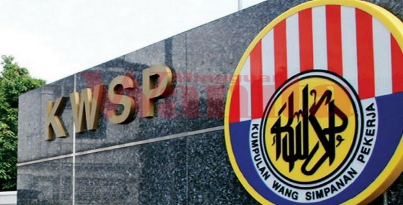 KWSP catat pendapatan RM9.66 bilion pada suku pertama
