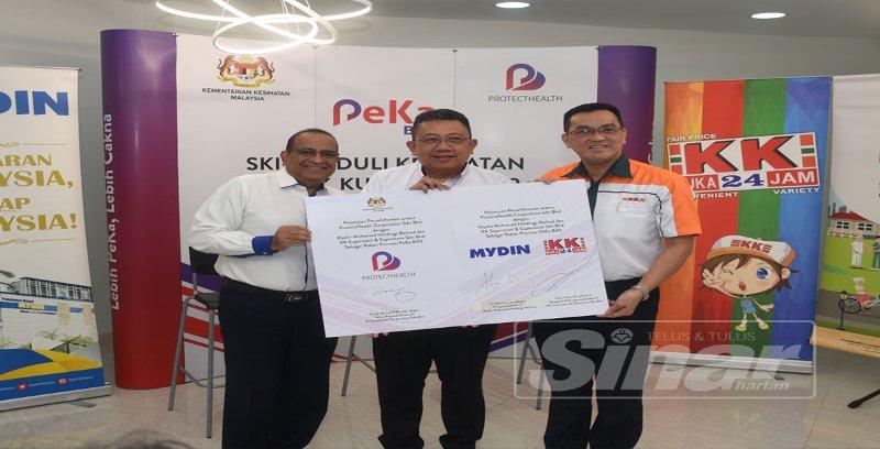 Mydin, KK Super Mart bantu promosi Skim Peduli Kesihatan