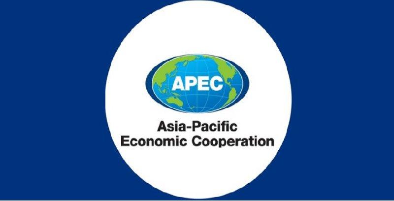 Integrasi ekonomi, keterangkuman & kelestarian jadi fokus Malaysia pada APEC 2020
