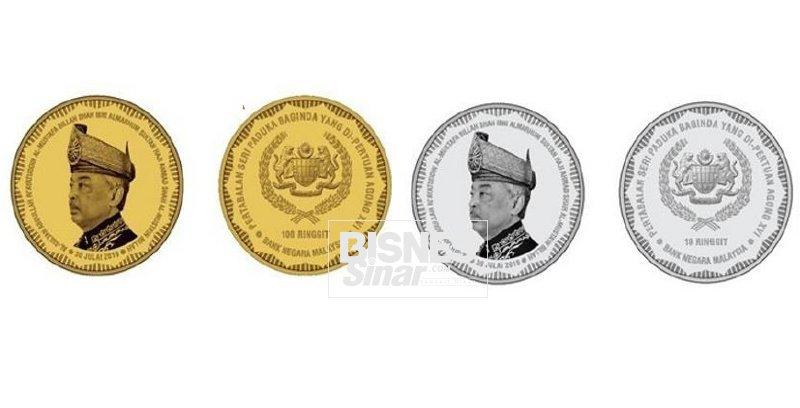 Duit syiling peringatan emas dan perak sempena pertabalan Agong