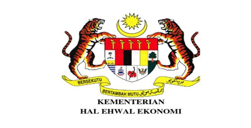 Wawasan Kemakmuran Bersama: Mesyuarat Khas Jemaah Menteri berlangsung esok
