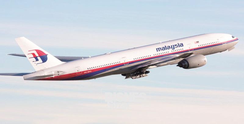 Malaysia Airlines tawar diskaun sempena YES