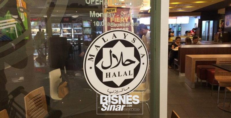 Jumlah pemegang sijil halal di Terengganu meningkat dua kali ganda berbanding 2018
