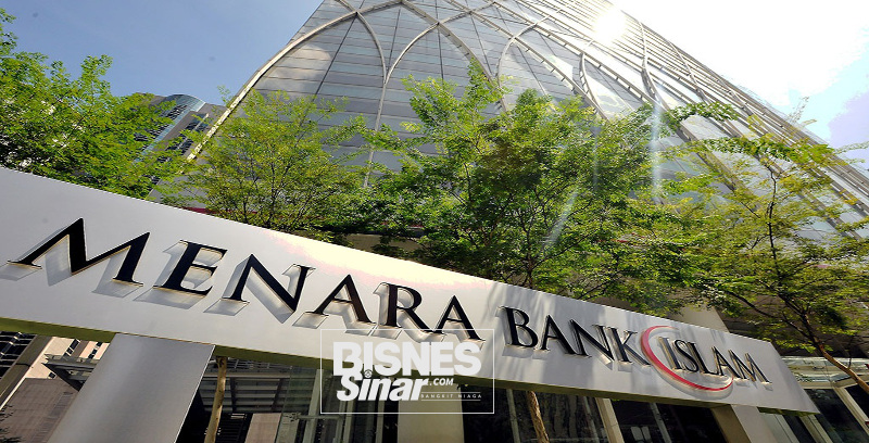 Bank Islam lancar SWIFT GPI