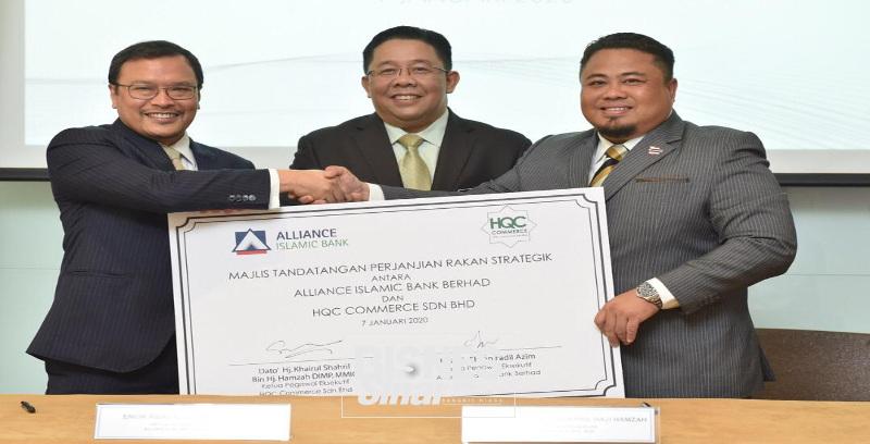 Alliance Islamic Bank perkenal Halal in One, usaha bentuk ekosistem perniagaan inklusif