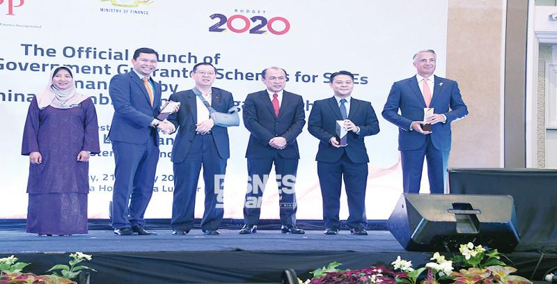 SME Bank terima Anugerah Khas SJPP
