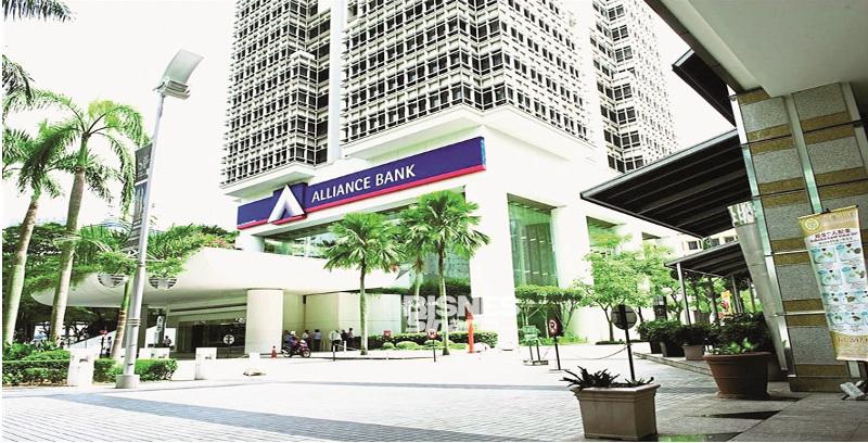 Alliance Bank tangguh bayaran balik pinjaman