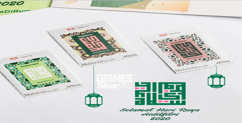 Pos Malaysia lancar koleksi setem elemen seni reka Islamik Arabes, kaligrafi Kufi