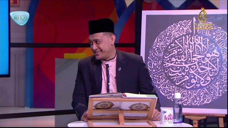 EPISOD 2 MY #QURANTIME SELASA 9 JUN 2020 SURAH AL-BAQARAH (2:1-5) HALAMAN 2 [NEW]