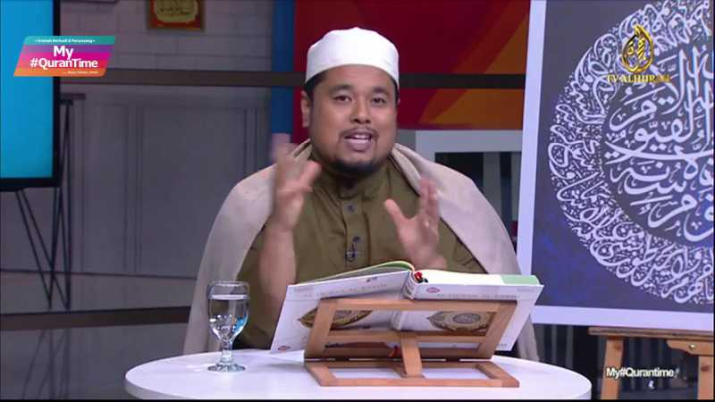 EPISOD 42 MY #QURANTIME AHAD 19 JULAI 2020 SURAH AL-BAQARAH (2:191-196) HALAMAN 30