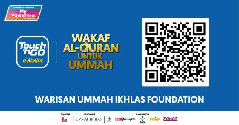 Wakaf Al-Quran Touch & Go eWallet
