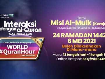 World #QuranHour