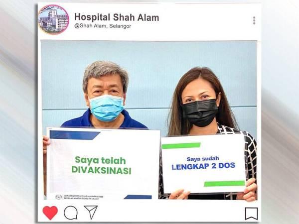 Sultan Selangor, Tengku Permaisuri terima suntikan Covid-19