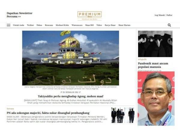 Sinar Karangkraf lancar portal baharu Sinar Premium